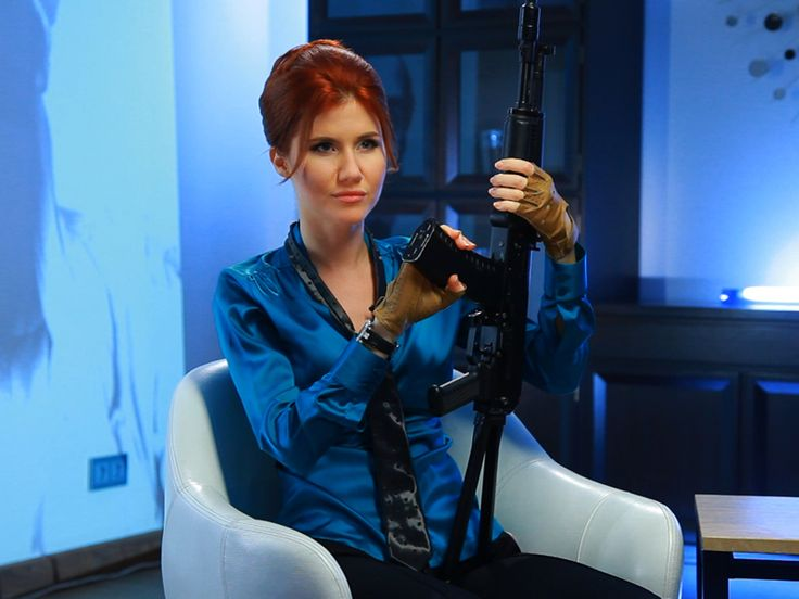 Image result for anna chapman spy