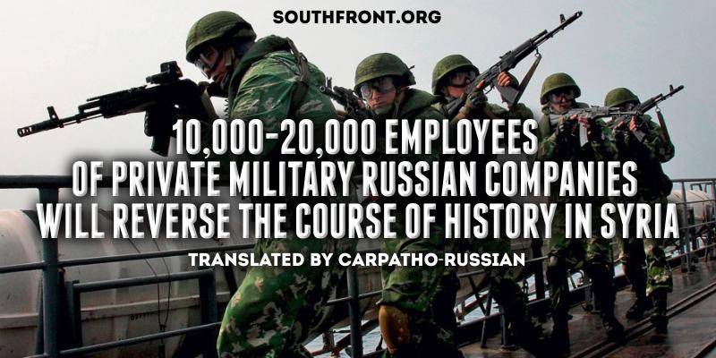 trump fait venir soldats delite russie pour proteger famille